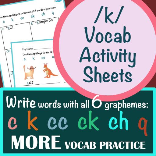 Cowboy Cat & Friends Vocabulary Activity Sheets